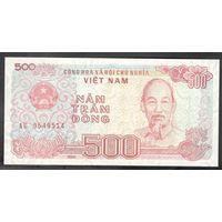 Вьетнам 1988 г. 500 донг