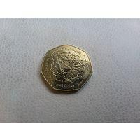 Иордания 1 динар 1995 год ФАО