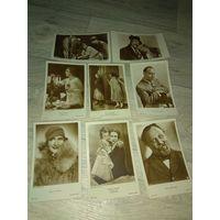 Старинные открытки. Великие актеры кино.