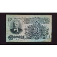 10 рублей 1947 года. СССР. 16 лент