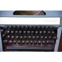 Печатная машинка  Москва   1976 г  (рабочая , комплектная )