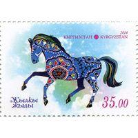 Азербайджан 2014 Год Лошади Дикие животные, Фауна