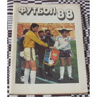Футбол-88