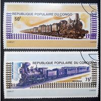Конго 1975 г. Локомотивы. Поезда. Железная дорога. AirMail, полная серия из 2 марок #0065-Т1