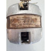 Электродвигатель АД-5