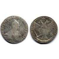 20 копеек 1770 СПБ TI, Екатерина II