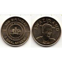 Свазиленд 5 эмалангели 2008 год - 40 лет королю Мсвати III UNC