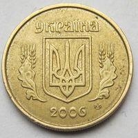 Украина, 10 копеек 2006 г