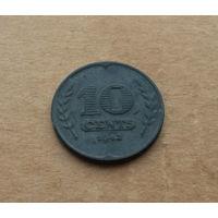 Нидерланды (нацистская оккупация), 10 центов 1942 г.