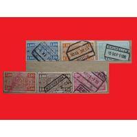 Марка оплаты корреспонденции перевозимой по железной дороге 1926 год Бельгия