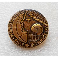 Чемпионат Мира Волейбол Минск 1978 год #0134-SP3