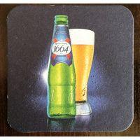 Подставка под пиво Kronenbourg 1664, No 14