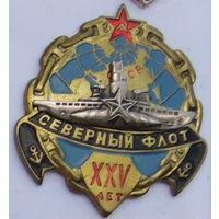 25 лет соединению ПЛ Северный флот