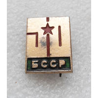 50 лет БССР #1277-CP21