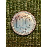 Югославия, 100 динаров, 1993
