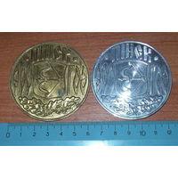 """2  настольной медали """"Пинск 900"""".Редкая медаль в белом металле."""