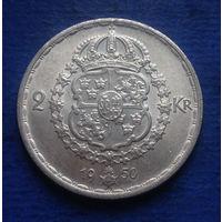 Швеция 2 кроны 1950