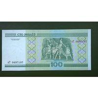 100 рублей  серия нТ UNC.