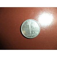 1 франк 1998 Бельгия