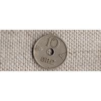 Норвегия 10 эре 1926//(Li)
