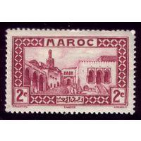 1 марка 1933 год Марокко 94