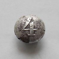 Вермахт погонная пуговица N 4 алюминий