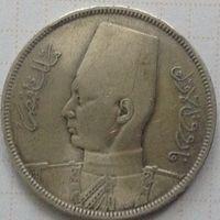 Египет 10 пиастров 1937г