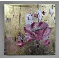 "Лот 10. Картина ""Цветы. Золото."" Н.Боровикова. 40х40."