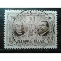 Бельгия 1957 Журналисты