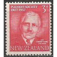 Новая Зеландия. Создатель общества Планкета Руди Кинг. 1957г. Mi#370.
