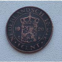 Голландская Ост-Индия 1 цент, 1920 5-12-15