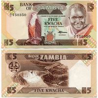Замбия. 5 квача (образца 1980 года, P25d, UNC)