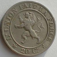 Бельгия, 20 сантимов 1861 года