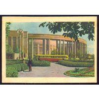 Беларусь 1957 Минск АН троллейбус