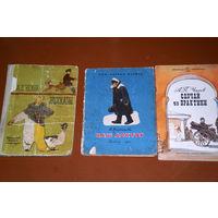 Набор детских книжек: А.Кардашова. Наш доктор. А.П.Чехов Рассказы