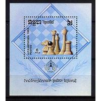 1986 Камбоджа. Шахматы