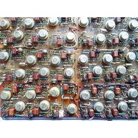 Транзисторы  П605А  *ВП* и пр пр пр:) фото 3
