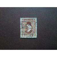 Египет 1927/34 гг.Фарук I.