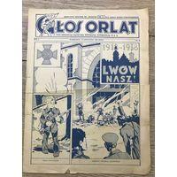 Glos orlat 1938r.