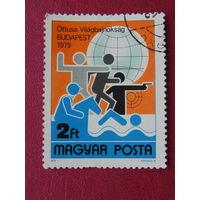 Венгрия 1979г. Спорт.