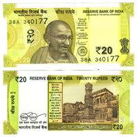 Индия  20 рупий  2019 год   (новый дизайн)  UNC  НОВИНКА