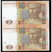 Украина. 2 гривны 2004 года. Блок из 2 шт. P117a. UNC.