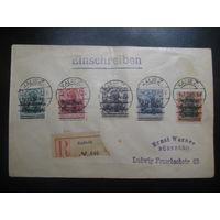 Конверт с первыми марками Польши (надпечатка почта Польши на марках Германии) первая мировая война гашение Калиш