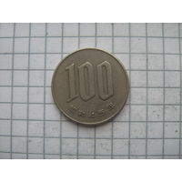Япония 100 йен  1970г.