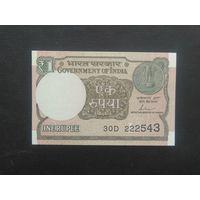 1 рупия 2017 года. Индия. UNC.