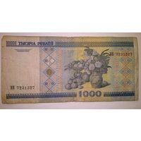 1000 рублей 2000 (выпуск 2006) НВ 7231327 (радар)