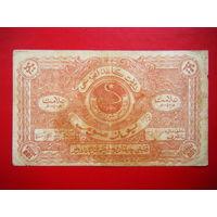 100 рублей 1922г. Бухарская Советская народная республика.