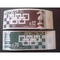 Израиль 1964 Шахматы полная серия Mi-2,7 евро