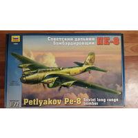 Модель самолета ПЕ-8