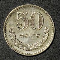 Монголия 50 менге 1980